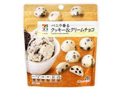 セブンプレミアム クッキー&クリームチョコ 袋28g