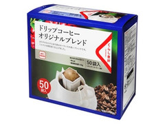 くらし良好 ドリップコーヒー 箱7g×50
