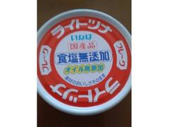 いなば 国産品 食塩無添加 オイル無添加 ライトツナ 缶70g
