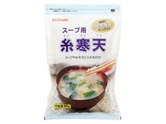 かんてんぱぱ スープ用糸寒天 袋30g