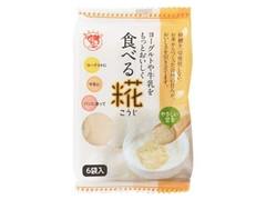 伊豆フェルメンテ 食べる糀