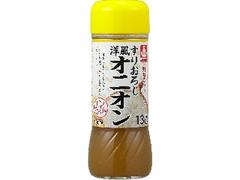 イカリ 野菜のドレス すりおろし洋風オニオン ボトル200ml