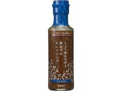 イカリ しょうゆもろみと麦みそのドレッシング ボトル140ml