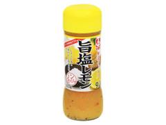 イカリ 野菜のドレス 旨塩レモン