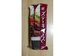 イカリ ステーキソース 袋260g