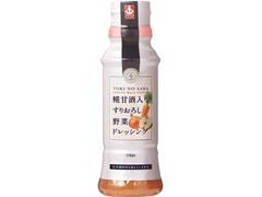 イカリ 季の皿 糀甘酒入りすりおろし野菜ドレッシング170