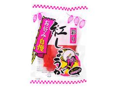 旭食品 彩り紅しょうが 袋12g×3