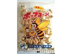 旭食品 蜂蜜入り ポップコーン 袋120g