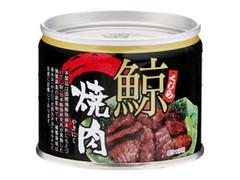 旭食品 鯨焼肉 缶120g