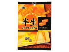 安部製菓 半生ミルクキャラメル 袋60g