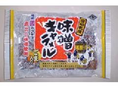 安部製菓 味噌キャラメル