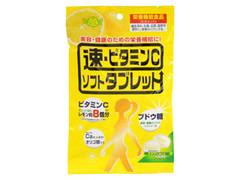 安部製菓 速・ビタミンC ソフトタブレット 袋60g