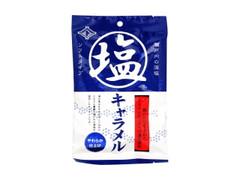 安部製菓 塩キャラメル 袋110g