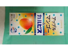 カルピス アップルマンゴー&カルピス パック250ml