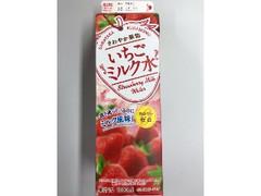 エルビー さわやか果物いちごミルク水 パック1000ml