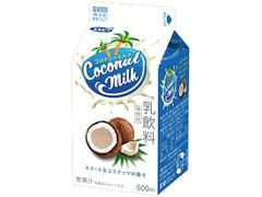 エルビー ココナッツミルク