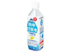 赤穂化成 熱中対策水 ZERO レモン ペット500ml
