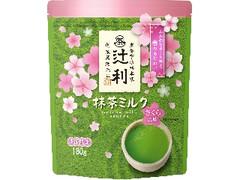 片岡物産 辻利 抹茶ミルク さくら風味 袋180g