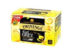 トワイニング紅茶 アールグレイ