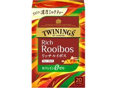 トワイニング紅茶 リッチルイボス