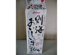 KONDO 別海のおいしい牛乳 パック1000ml