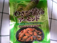 共立食品 わさび醤油 アーモンド 50g