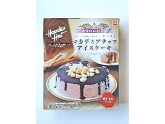 ハワイアンホースト マカデミアナッツアイスケーキ 箱90g