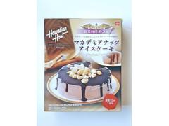ハワイアンホースト マカデミアナッツアイスケーキ