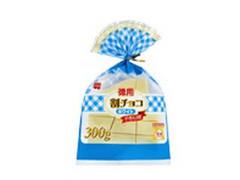 ホームメイドケーキ 徳用割チョコホワイト 袋300g