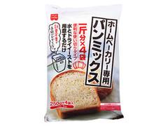 ホームメイドケーキ ホームベーカリー専用 パンミックス 袋250g×4