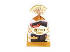 ホームメイドケーキ 徳用割チョコスイート 袋150g