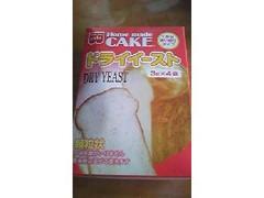 ホームメイドケーキ ドライイースト 箱3g×4