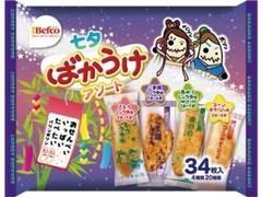 Befco 2020七夕ばかうけアソート 袋34枚