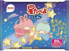 Befco 2020 七夕星たべよ キキ&ララ 袋2枚×13