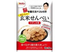 Befco 脳を鍛えるドリル付き 玄米せんべい うすしお味