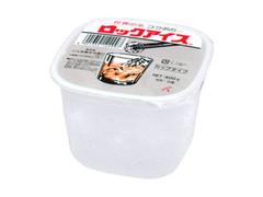 小久保製氷冷蔵 ロックアイス