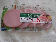 フードリエ フレッシュ朝食ロースハム パック4枚×5