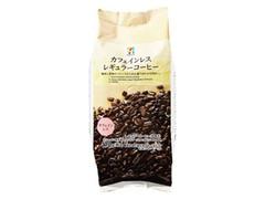 セブンプレミアム カフェインレスレギュラーコーヒー 袋170g