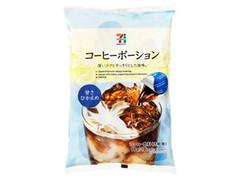 セブンプレミアム コーヒーポーション 甘さひかえめ 袋17g×18