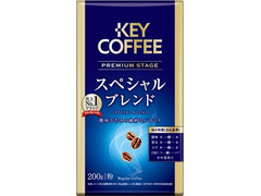 キーコーヒー VP プレミアムステージ スペシャルブレンド