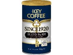 キーコーヒー SINCE1920 BLEND No.100