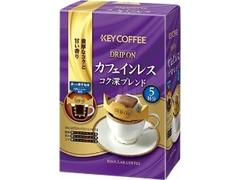 キーコーヒー ドリップ オン カフェインレス コク深ブレンド 5杯分