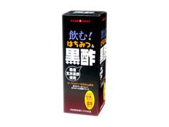 サクラ印 飲む!はちみつ&黒酢 箱500ml