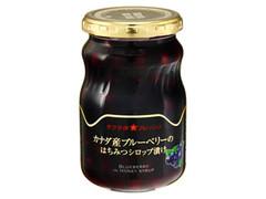 サクラ印 カナダ産ブルーベリーのはちみつシロップ漬け 瓶320g