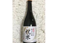 黄桜 京の滴 純米吟醸 祝米