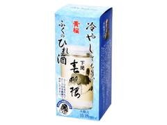 黄桜 ふくのひれ酒