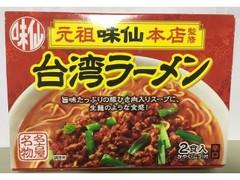 コーミ 味仙本店監修 台湾ラーメン 箱2食