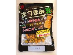 カネハツ おつまみ豆 ベーコン&ペッパー味 袋70g
