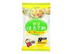 ケンミン 緑豆 はるさめ 使い切りパック 袋30g×3