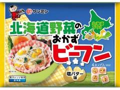 ケンミン 北海道野菜のおかずビーフン 塩バター味 袋120g